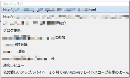 16_phraseexpress_clipboard_cache_settings