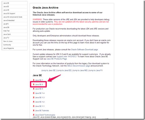 Javaの旧バージョンをダウンロードしてダウングレードする方法