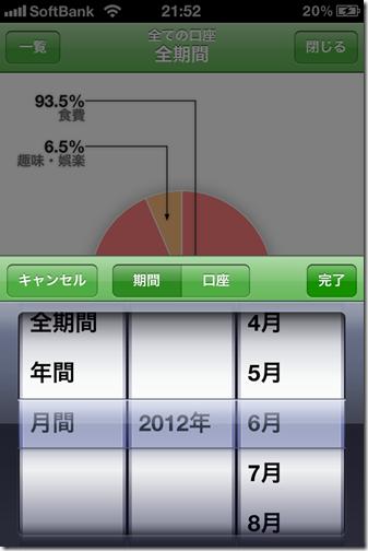 20120625215301