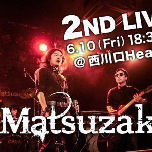 jMatsuzaki 2nd Liveのチケット予約開始!6/10(金)@西川口Hearts