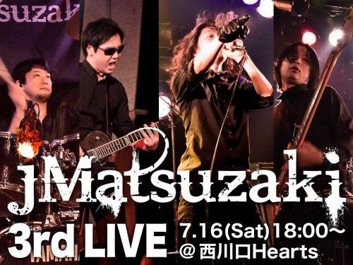 3nd_live