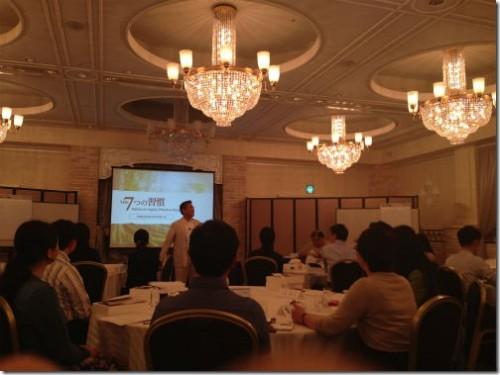 7th_habit_seminar.jpg
