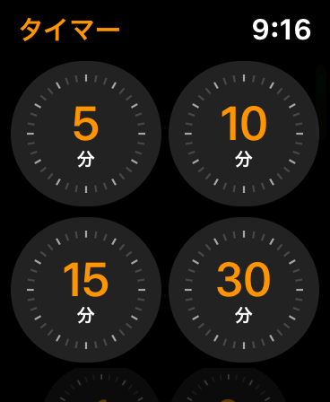 Apple Watch Series 4購入レビュー 7