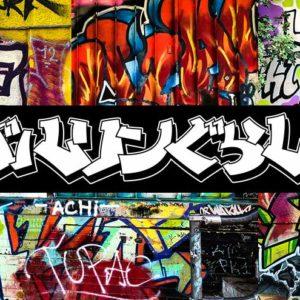 jMatsuzaki株式会社の「ベルリンぐらし」をまとめたブログを開設!