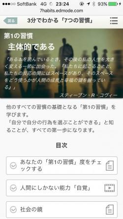 IMG_5603