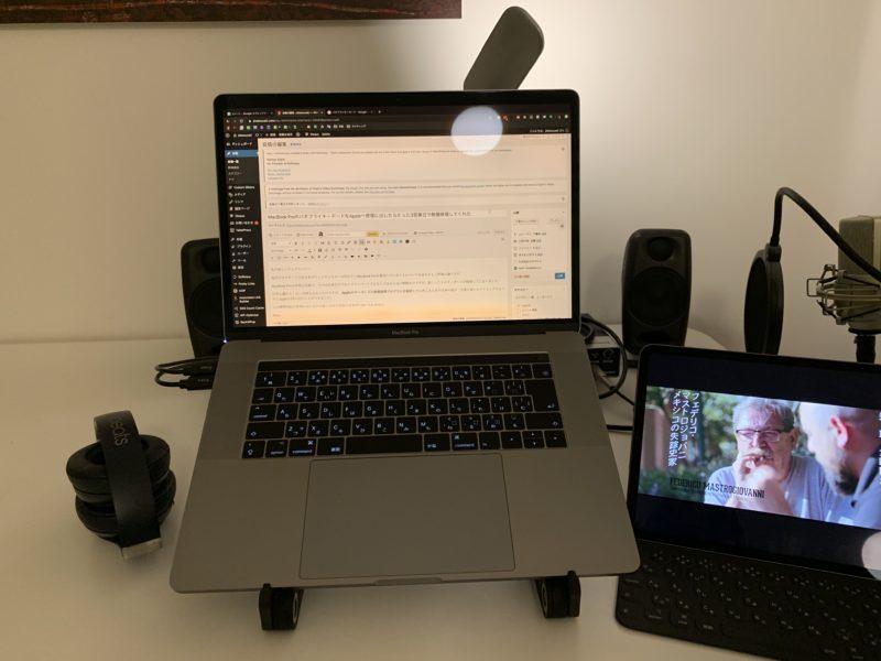 MacBook Pro バタフライキーボード無償修理 1