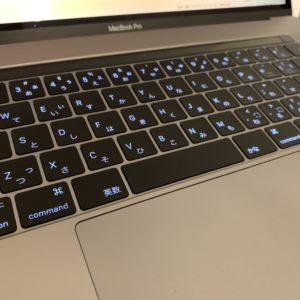 MacBook ProのバタフライキーボードをAppleへ修理に出したらたった3営業日で無償修理してくれた