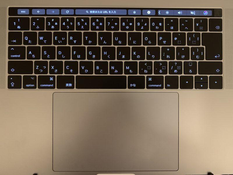 MacBook Pro バタフライキーボード無償修理 3