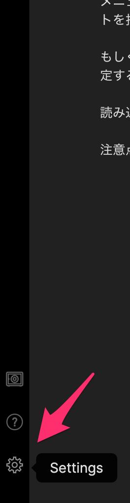 Obsidianでノートのテンプレートを使う方法 1