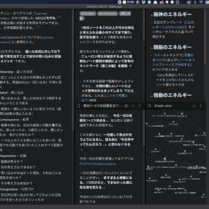 ObsidianでURLスキームを使って特定のノートを直接開く方法
