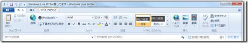 ScreenClip [1]