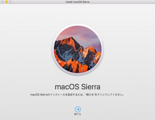 sierra_update_9