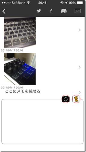 TaskChute_for_iPhone_2