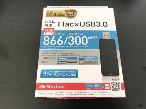 WI-U3-866Dの箱