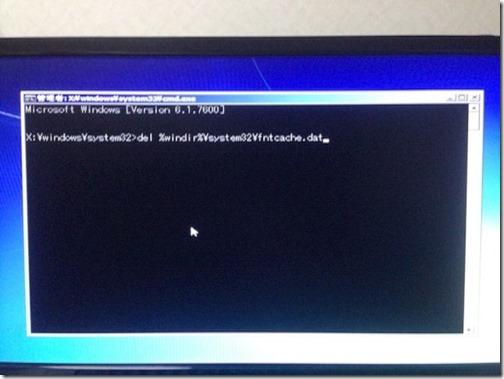 Windows_Update_error_10