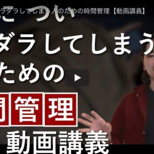 新メディアjMatsuzaki株式会社のYoutubeチャンネル開始!スペシャル動画公開中!