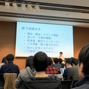 とよすとと東京散歩ぽに学ぶ地域ブログ運営に最も必要なこと
