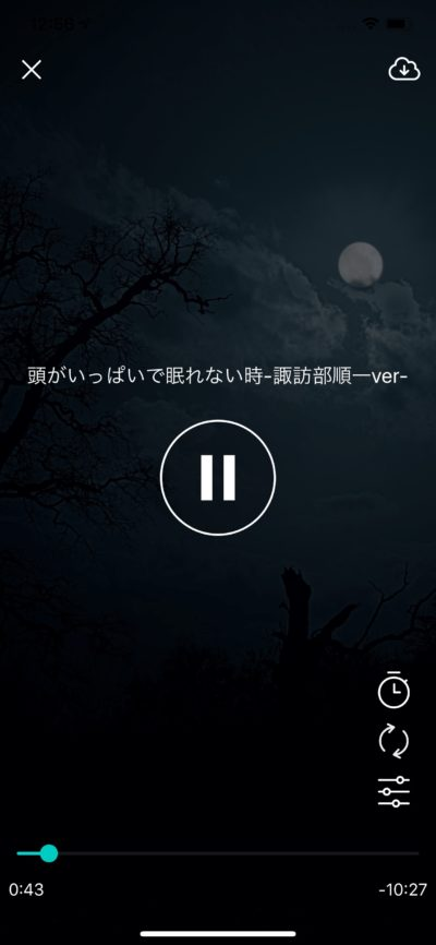 マインドフルネス/ASMR/環境音が詰め込まれたiPhoneアプリ「cocorus」 8