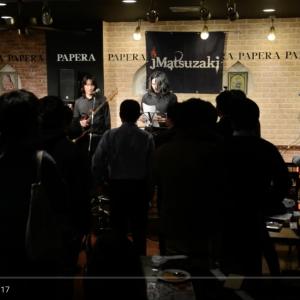 夢と情熱について語ったjMatsuzaki初ワンマンライブのMCが好評だったので抜粋してシェア!