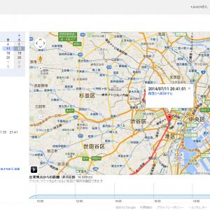 Google Mapsアプリにこんな隠し機能が!スマホの移動ログを細かく保存できるGoogleロケーション履歴が便利!
