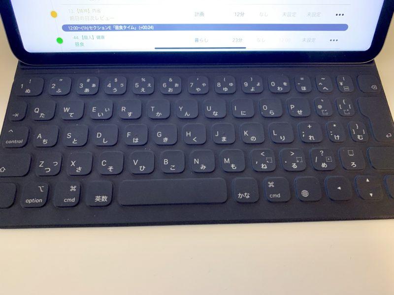 iPad Pro 2018 11インチ レビュー 6