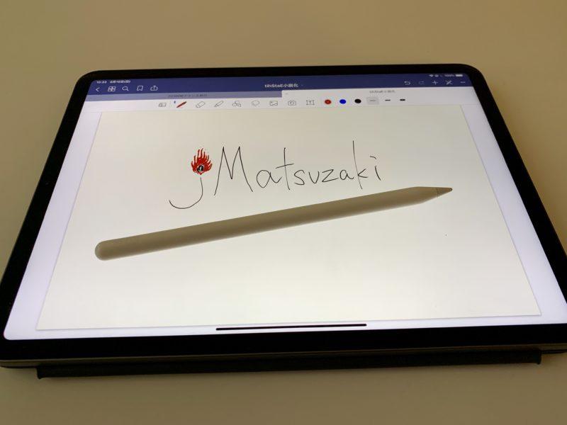 iPad Pro 2018 11インチ レビュー 3