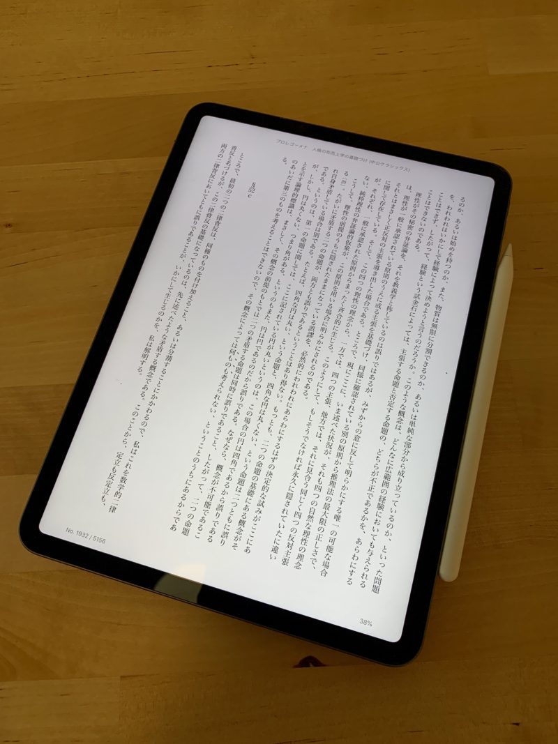 iPad Pro 2018 11インチ レビュー 5
