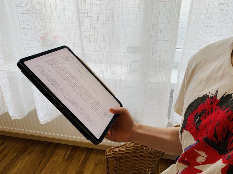 iPad Pro 2018 11インチ レビュー 10