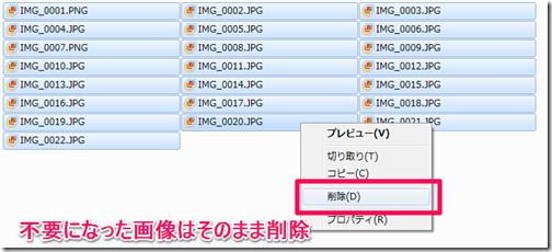 iPhone_Photo_to_Windows_5