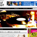 毎週水曜日!未来の音楽活動を考えるメディア「Frekul Report」での週次連載を開始しております!