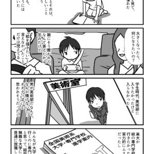 「漫画でわかるjMatsuzakiライブ」を岡野純さんに描いていただきました!