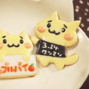 jMatsuzakiグッズを作ってみませんか?jMatsuzakiグッズの制作を公募します!jMatsuzaki商品化・制作・販売自由!