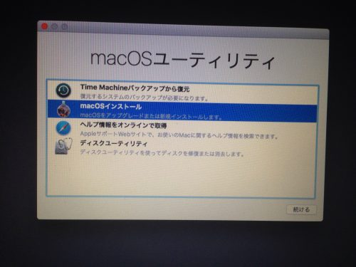 macos_usb_boot_7