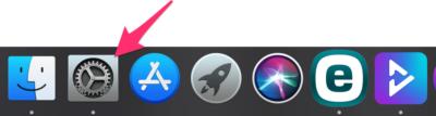 macOSで自動起動動するアプリをオフにする方法 1