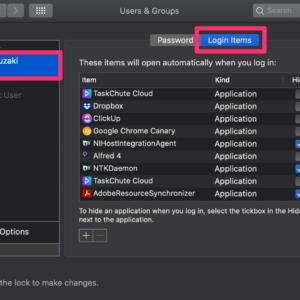 macOSで自動起動するアプリをオフにする方法