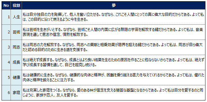 mission_new