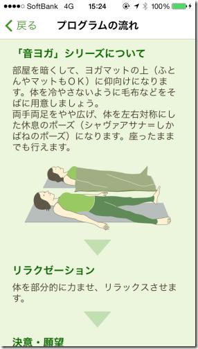 netamanma_yoga_1