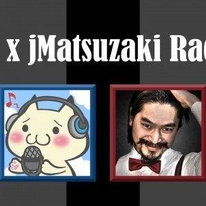 週末に自分の時間をうまく使えてないな~と感じてる人へ!9月30日 F太×jMatsuzaki Radio Premium開催決定!