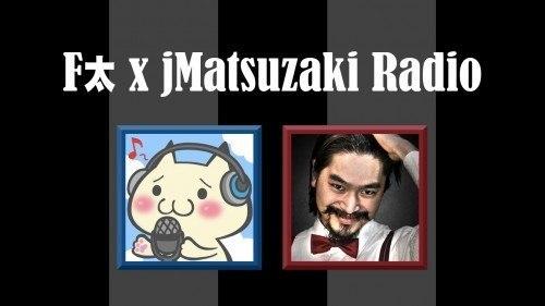 radio_cover