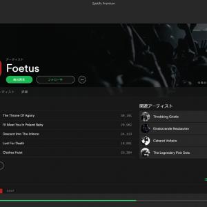 音楽聴き放題サービスの大本命Spotifyがついに日本上陸!基本無料でめちゃ便利!