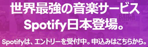 spotify_12