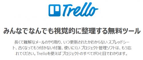 trello_2