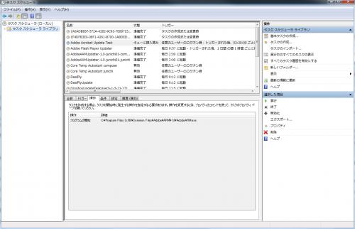 windows_taskscheduler