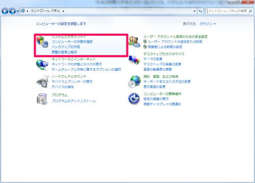 windows_taskscheduler_2