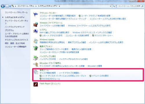 windows_taskscheduler_3