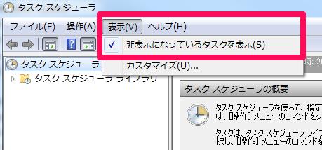 windows_taskscheduler_4