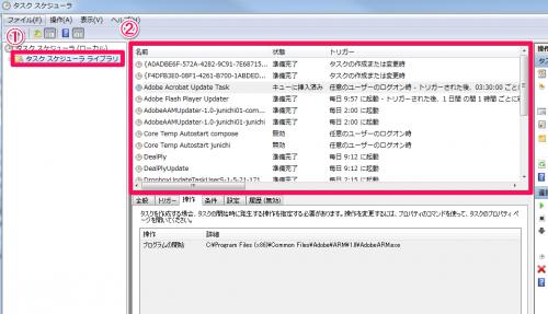 windows_taskscheduler_5