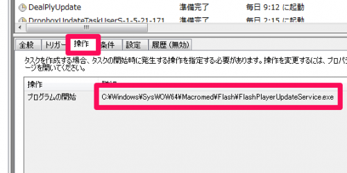 windows_taskscheduler_8