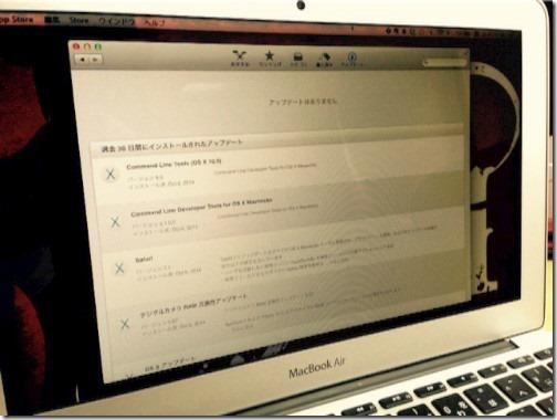 windows_to_mac_11