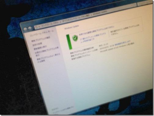 windows_to_mac_12